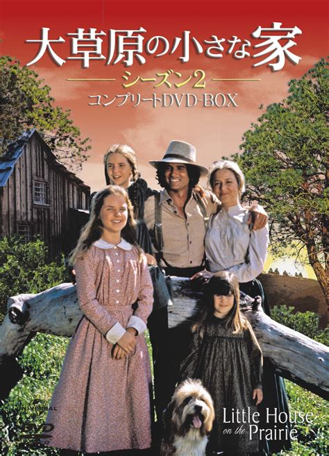 little house on the prairie movie part 2 32 youtube 大草原の小さな家 シーズン2 チアにっぽん最新情報 yahoo ブログ