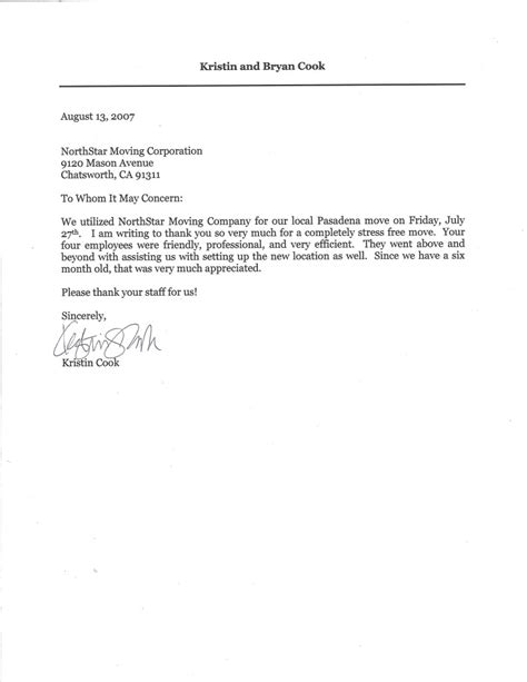 Reference Letter For Cooking Recommendation Letter Archives Page 4 Of 13
