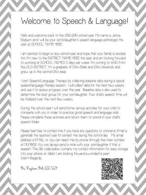 slp 101 welcome letters attendance billing attendance