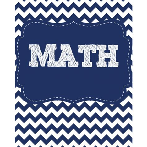 printable math binder covers math binder cover educents