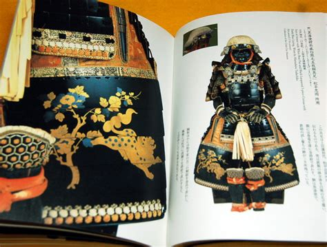 contact armor books samurai armor and haori design in sengoku period japan