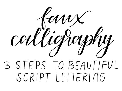 A Place Script Faux Calligraphy 3 Simple Steps To Beautiful Script Lettering Scribbling Grace