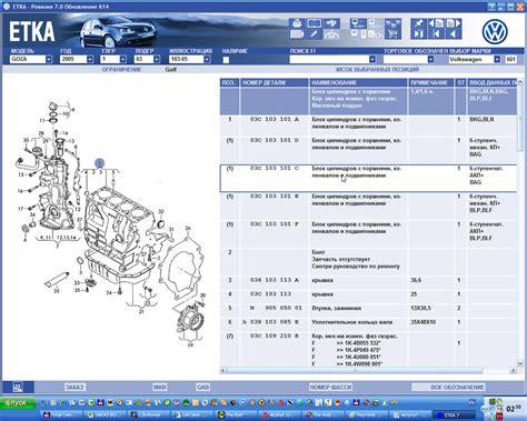 Audi Etka Free Download by Etka 7 5 Rar
