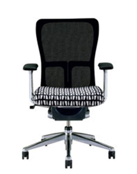 used haworth office chairs available in a wide selection