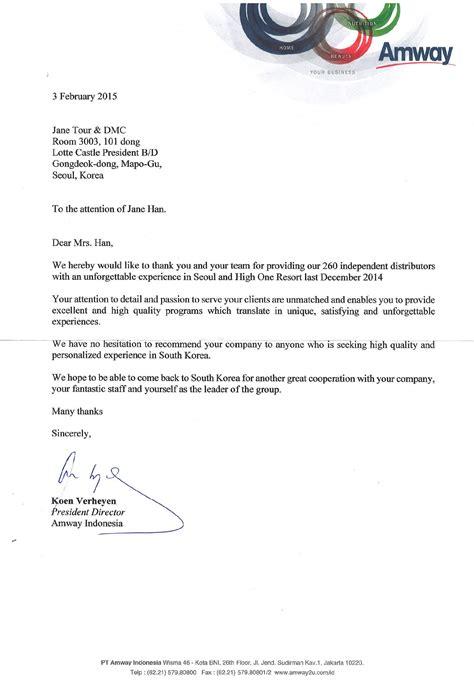 thank you letter to thank you letter to team gallery letter format formal sle