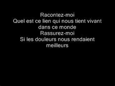lyrics gregory gr 233 gory lemarchal le lien lyrics