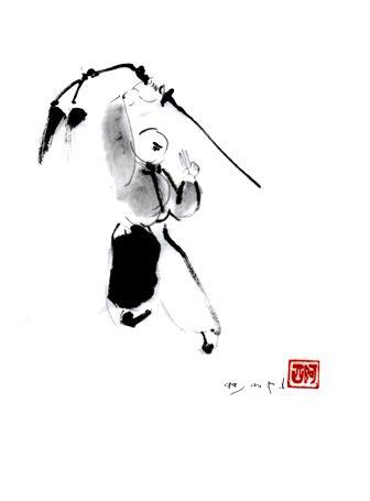 Gantungan Jiu Gong Ba Gua Small chi sword seven martial arts chi qi gong ba gua chi