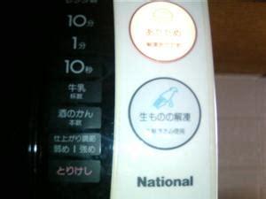 Microwave Genki genki japanese and culture school microwave priorities