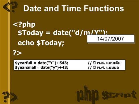 mysql date format no time การพ ฒนาเอกสารออนไลน ข นส ง lect 07
