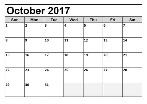 Calendar Of October October 2017 Printable Calendar Printable Calendar Templates