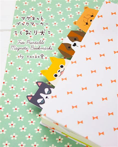 printable magnetic bookmarks free printable cute animal magnetic bookmarks free