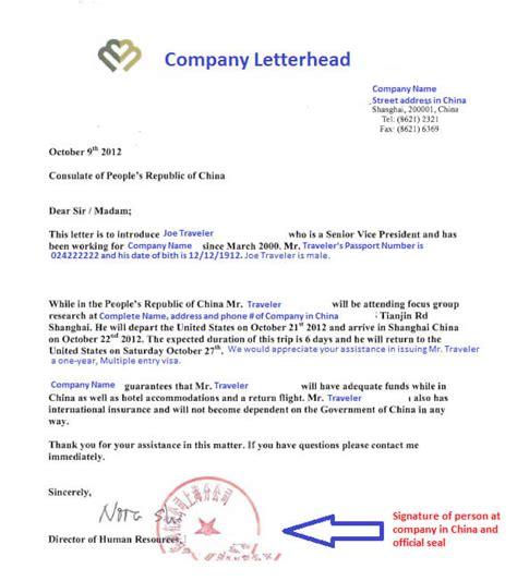 invitation letter china visa samples guide