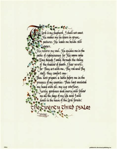 printable version 23rd psalm 23rd psalm in large print quotes