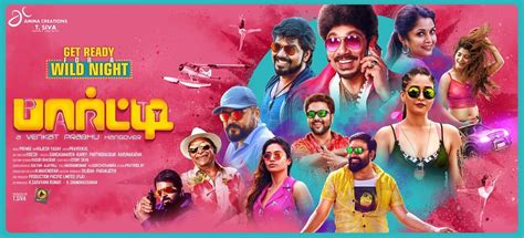 theme music of tamil movies party tamil movie 2018 cast teaser trailer songs