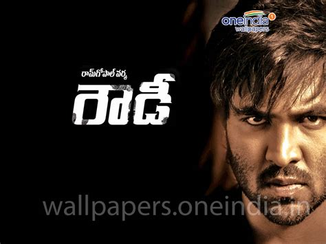 rowdy the rowdy hq wallpapers rowdy hd wallpapers 13873 filmibeat wallpapers