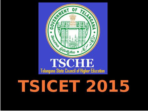 Mba Admission Deadlines 2015 India by Kakatiya Offers Tsicet 2015 For Mca Mba