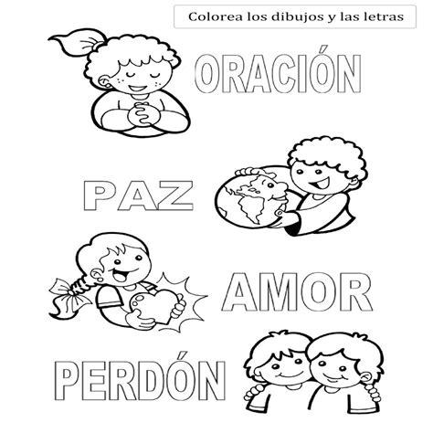 imagenes de valor amor para colorear valores para colorear www pixshark com images