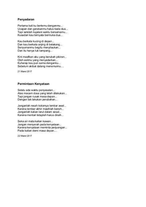 Penyadaran Kumpulan Puisi kumpulan puisi oleh fajar sany edisi juli 2017