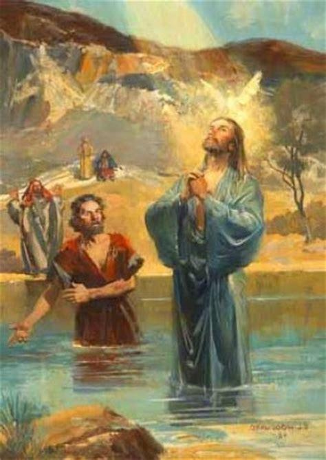 imagenes de jesus bautizado por juan palabra de dios diaria lecturas del domingo del bautismo
