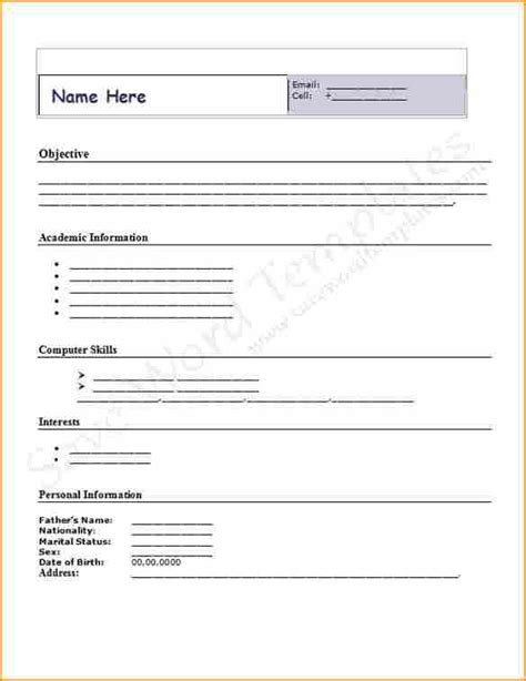application cv template 16 cv application form for a basic appication