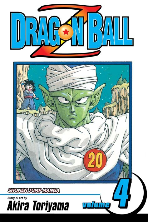 z books z volume 4 by toriyama paperback
