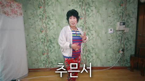 tutorial dance korean park makrae s dance tutorial jay park all i wanna do