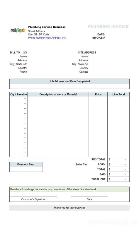 Windows Invoice Template 28 Images Window Cleaning Invoices Windows Invoice Template Window Invoice Template Free Windows
