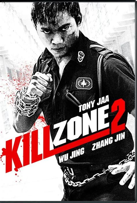 film action zone kill zone 2 dvd release date july 19 2016