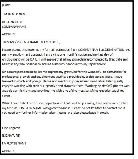 an asserting resignation letter which appreciates the of colleagues and employer in overall