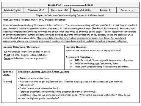 lesson plan template completed   poetryessay teaching resources