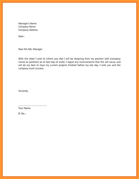 short and sweet resignation letter sop exle