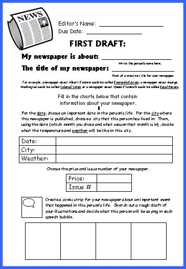 newspaper article template for students