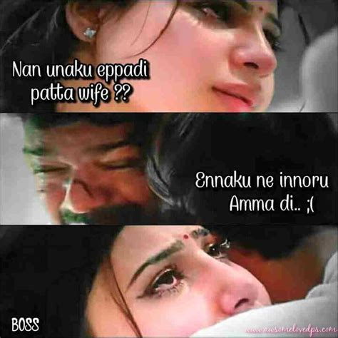 lpve dp in tamil movie tamil love dp for lovers awsomelovedps com