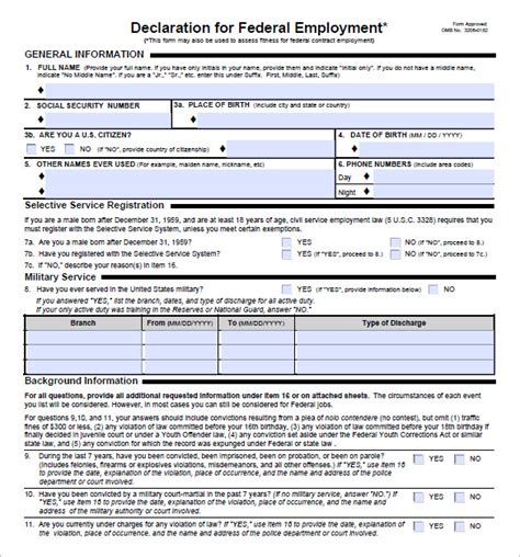 employee information form template free 12 new hire processing forms hr templates free