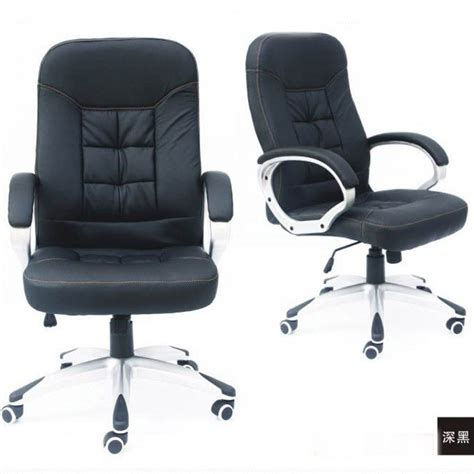 simple modern office chair simple modern ergonomic executive office chair lifting