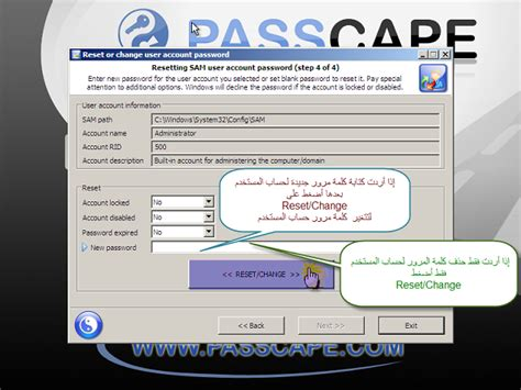 passcape reset windows password youtube reset windows password full download game software