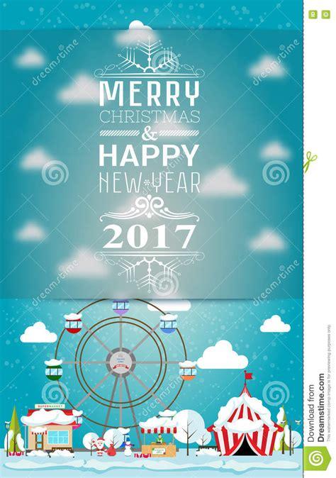 happy new year invitation cards merry christmas happy