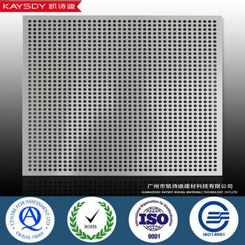 stainless steel ceiling tiles guang zhou kaysdy stainless steel ceiling tile buy