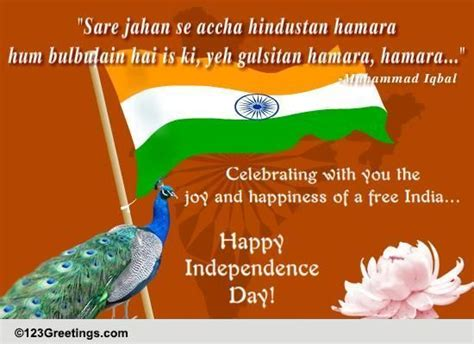 how to make independence day greeting card independence day india cards free independence day