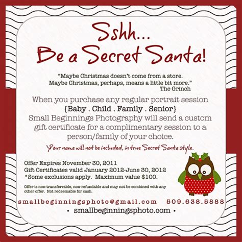 10 Best Photos Of Secret Santa Office Invitations Secret Santa Gift Exchange Invitation Secret Santa Email Template