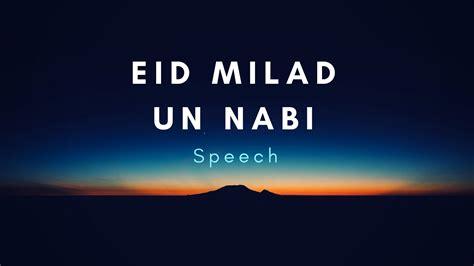 Eid Milad Un Nabi Essay In Urdu by Simple Eid Milad Un Nabi Essay For Students 2018