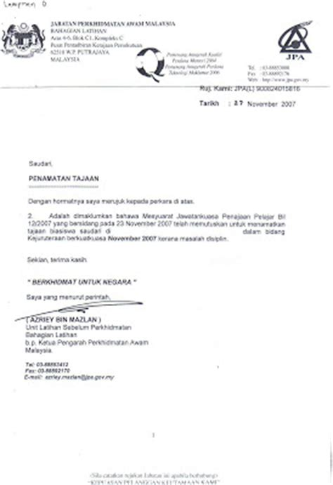 Scholarship Cancellation Letter education in malaysia march 2008