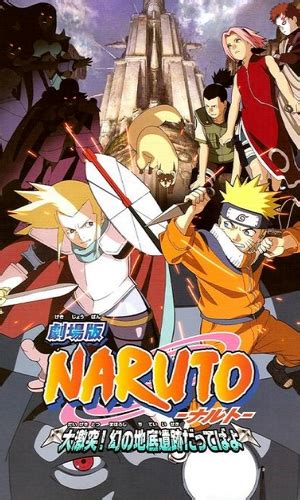 film naruto download gratis watch naruto movie 2 2005 online full movies watch