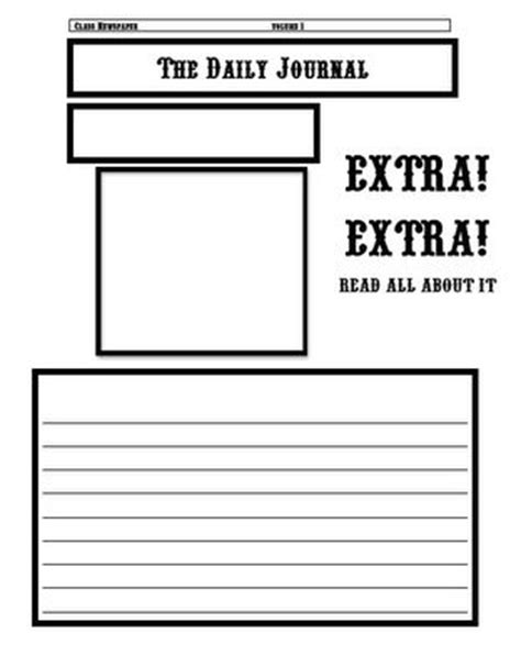 Free Printable Newspaper Template For Students by Newspaper Template Excercise Current Events And Classroom
