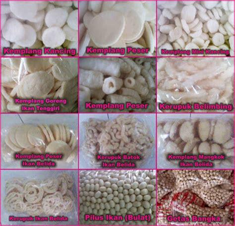 Kerupuk Palembang Special Rasa Ikan kerupuk palembang kerupuk ikan palembang