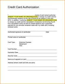 7 credit authorization form authorization letter