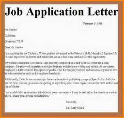 Body In Application Letter Write Application For A Job Agenda Template Website