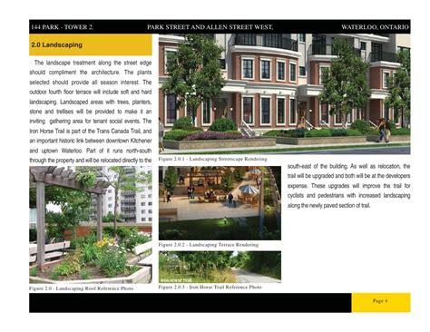 design brief urban design 144 park urban design brief