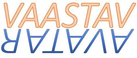 section 376 crpc vaastav creates avatar vaastav foundation
