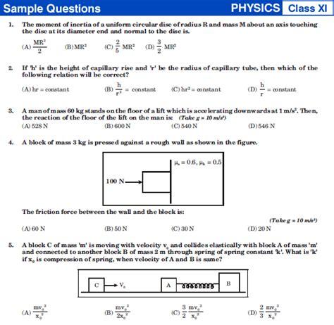 biodata format cbse class 11 cbse class 11 maths sle question papers cbse class 11